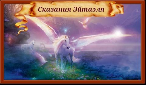 http://ru-forum.ucoz.com/frpgimg/logo_rek.jpg