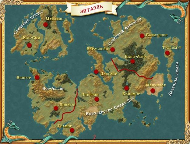 http://ru-forum.ucoz.com/frpgimg/map_new.jpg